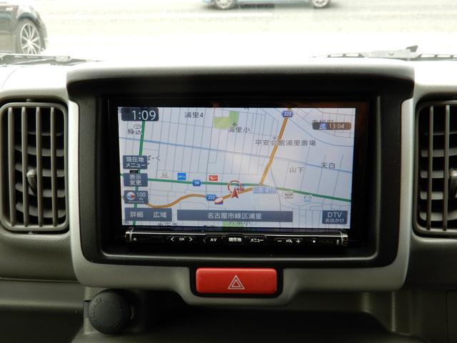 ジョインターボ ネクストキャンパープレミアムキット装着車・FIAMMAサイドオーニング・パナソニック120Wソーラーパネル・サブバッテリー・2000W最大出力インバーター・Bluetooth対応ナビ・リアカメラ・4名(61枚目)