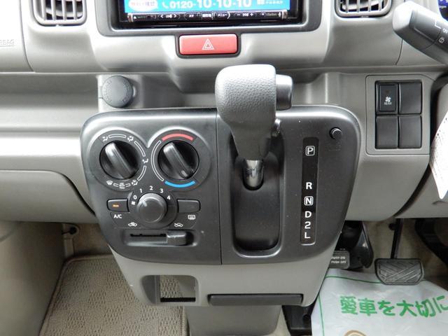ジョインターボ ネクストキャンパープレミアムキット装着車・FIAMMAサイドオーニング・パナソニック120Wソーラーパネル・サブバッテリー・2000W最大出力インバーター・Bluetooth対応ナビ・リアカメラ・4名(65枚目)