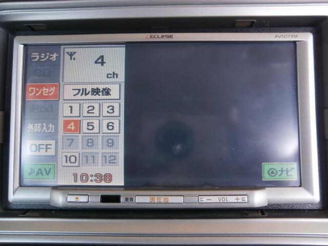 G 社外SDナビ CD ワンセグ 社外新品アルミ キーレス(14枚目)