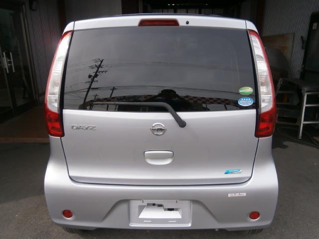 「日産」「デイズ」「コンパクトカー」「岐阜県」の中古車3
