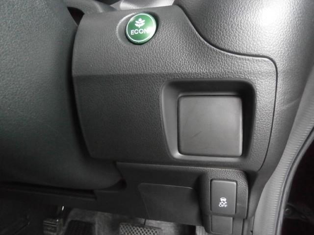 「ホンダ」「N-BOX」「コンパクトカー」「岐阜県」の中古車18