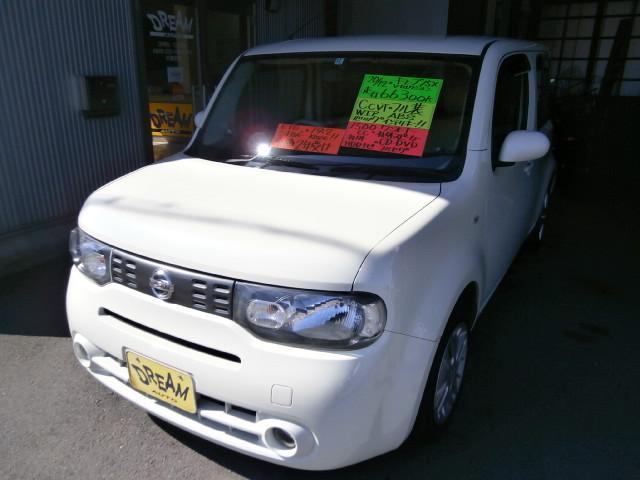 「日産」「キューブ」「ミニバン・ワンボックス」「岐阜県」の中古車5