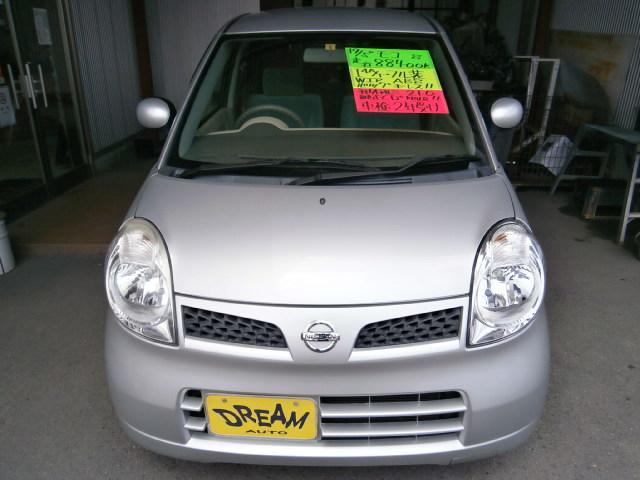 「日産」「モコ」「コンパクトカー」「岐阜県」の中古車2