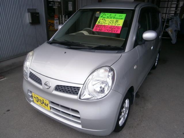 「日産」「モコ」「コンパクトカー」「岐阜県」の中古車5