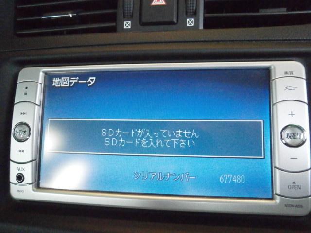 250G リラックスセレクション Wエアバック ABS インテリキー 純正SDナビ CD DVD ワンセグ Bカメラ 純正アルミ ETC HID 社外シートカバー Fパワーシート シートヒーター S/Kエアバック(14枚目)