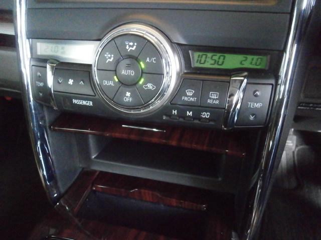 250G リラックスセレクション Wエアバック ABS インテリキー 純正SDナビ CD DVD ワンセグ Bカメラ 純正アルミ ETC HID 社外シートカバー Fパワーシート シートヒーター S/Kエアバック(15枚目)