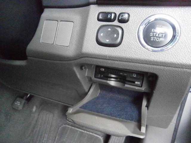 250G リラックスセレクション Wエアバック ABS インテリキー 純正SDナビ CD DVD ワンセグ Bカメラ 純正アルミ ETC HID 社外シートカバー Fパワーシート シートヒーター S/Kエアバック(17枚目)
