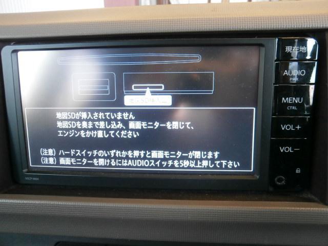 X Wエアバック ABS キーレス 純正SDナビ CD ワンセグ ブルートゥース i-STOP(14枚目)