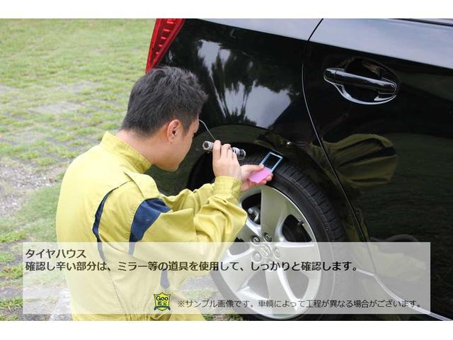 240G Wエアバック ABS インテリキー 純正HDDナビ CD DVD フルセグ Bカメラ ETC HID 純正アルミ 3列シート Fパワーシート S/Kエアバック(30枚目)
