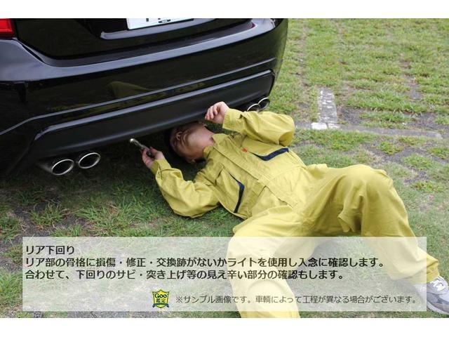 240G Wエアバック ABS インテリキー 純正HDDナビ CD DVD フルセグ Bカメラ ETC HID 純正アルミ 3列シート Fパワーシート S/Kエアバック(34枚目)