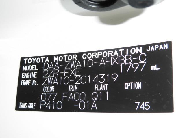 CT200h バージョンC バックカメラ LEDヘッドランプ(19枚目)