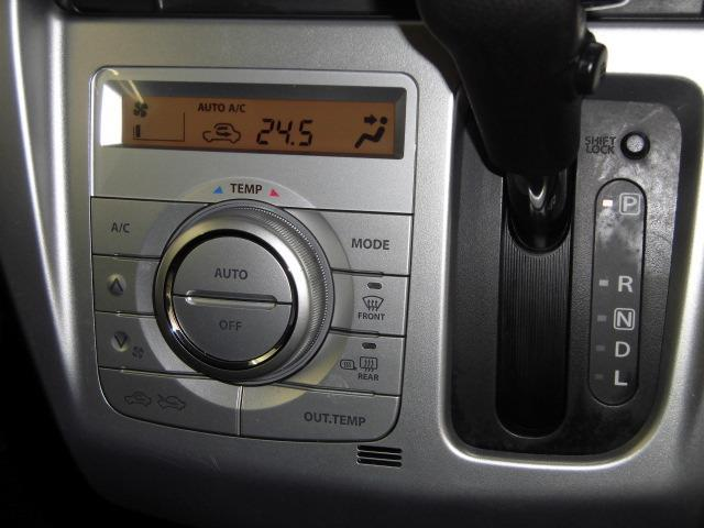 オートエアコン機能付きです。設定した温度を調整してくれますので空調管理が楽です。