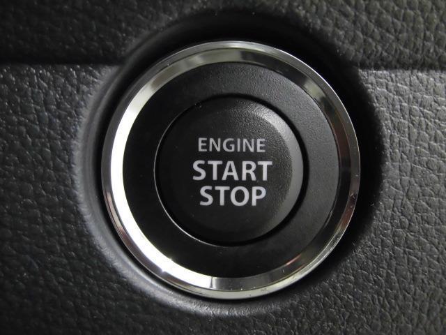 スマートキーさえ持っていればキーを取り出さなくても押すだけで簡単にエンジンが始動しますのでとても便利です。