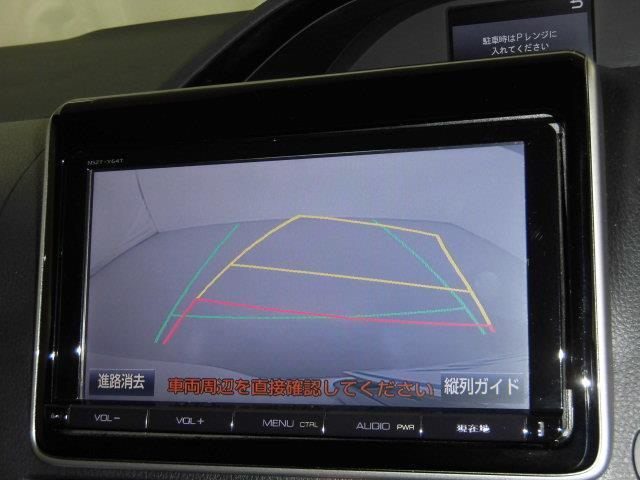 ハイブリッドGi 両側電動スライド バックカメラ(6枚目)