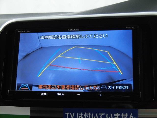 G 社用車 ナビ Bluetooth バックモニター ETC ドライブレコーダー ルームクリーニング済み(6枚目)