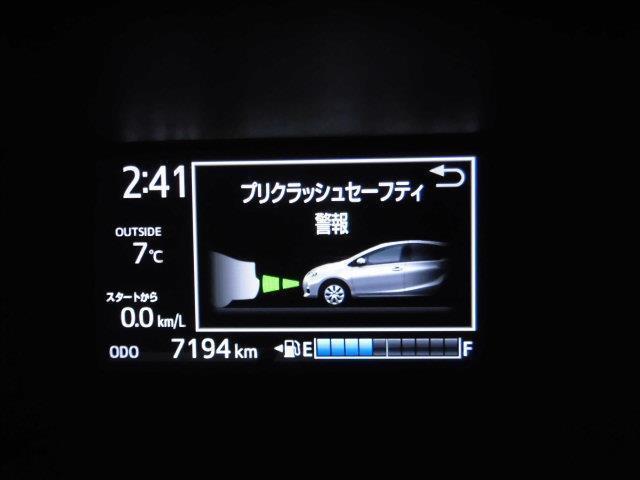 Sスタイルブラック メモリーナビ バックカメラ 衝突被害軽減システム ETC LEDヘッドランプ 記録簿 アイドリングストップ(14枚目)