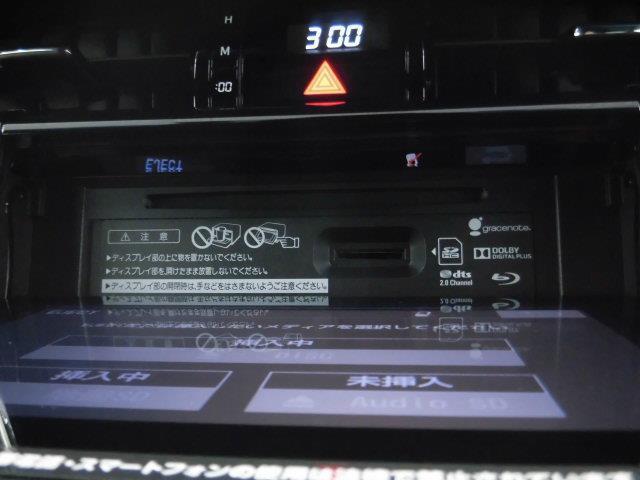 プレミアム アドバンスドパッケージ フルセグ メモリーナビ DVD再生 ミュージックプレイヤー接続可 バックカメラ 衝突被害軽減システム ETC ドラレコ LEDヘッドランプ アイドリングストップ(8枚目)