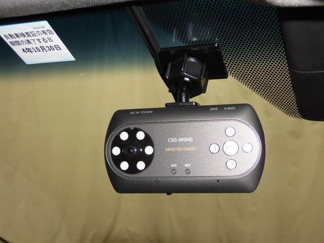 WSレザーパッケージ 革シート サンルーフ メモリーナビ バックカメラ 衝突被害軽減システム ETC ドラレコ 記録簿 アイドリングストップ(14枚目)