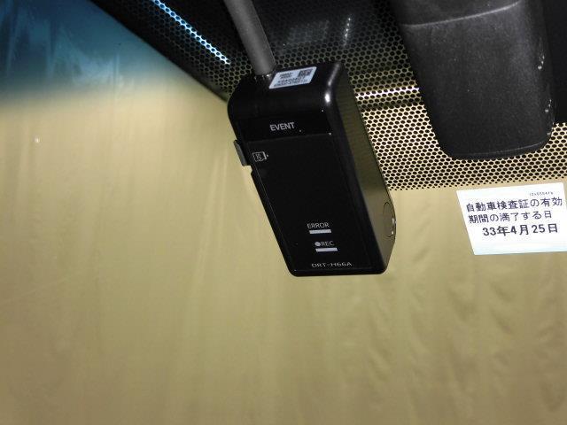 プレミアム サンルーフ フルセグ メモリーナビ バックカメラ ETC LEDヘッドランプ(16枚目)