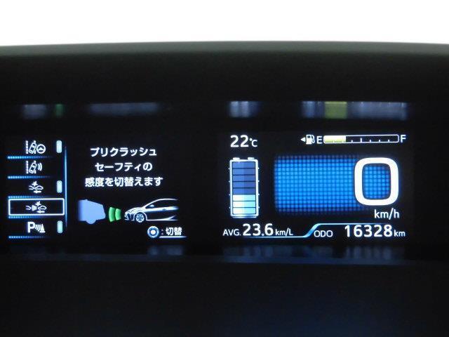S サンルーフ フルセグ HDDナビ DVD再生 ミュージックプレイヤー接続可 衝突被害軽減システム ETC LEDヘッドランプ アイドリングストップ(16枚目)