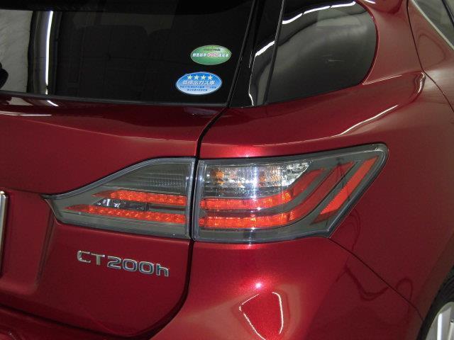 CT200h バージョンC フルセグ HDDナビ DVD再生 ミュージックプレイヤー接続可 バックカメラ ETC LEDヘッドランプ アイドリングストップ(9枚目)