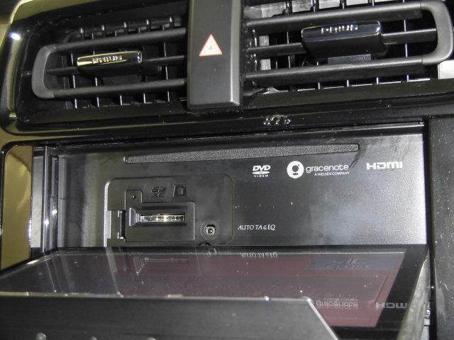 Sセーフティプラス フルセグ メモリーナビ DVD再生 ミュージックプレイヤー接続可 バックカメラ 衝突被害軽減システム LEDヘッドランプ アイドリングストップ(11枚目)