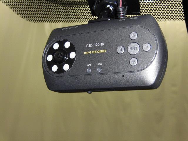 ハイブリッド S メモリーナビ DVD再生 ミュージックプレイヤー接続可 バックカメラ 衝突被害軽減システム ETC ドラレコ LEDヘッドランプ 記録簿 アイドリングストップ(15枚目)