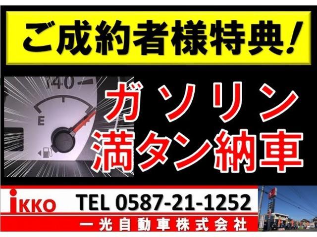 ダイハツ ムーヴ カスタムXハイパーSAII愛知県仕様車Bカメラステアリモコン