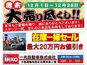 ダイハツ ミライース L SAIII愛知県仕様車バックカメラ