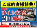 トヨタ ヴェルファイア 3.5Z外HDDナビアドミレーションフルエアロ