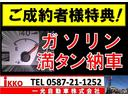 ダイハツ キャスト スタイルX SAIII愛知県仕様車