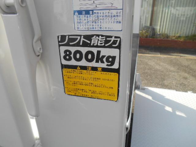 「その他」「エルフトラック」「トラック」「愛知県」の中古車20