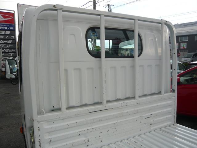 日産 アトラストラック フルスーパーロー 積載1.5t 3人乗 キーレス ワンオーナ