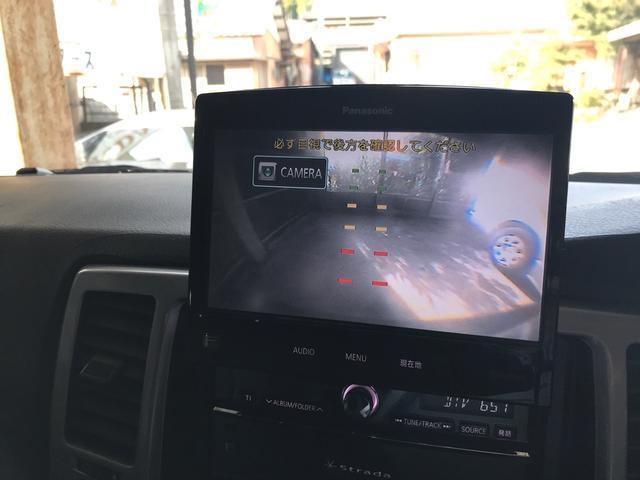 「トヨタ」「ハイラックスサーフ」「SUV・クロカン」「岐阜県」の中古車15