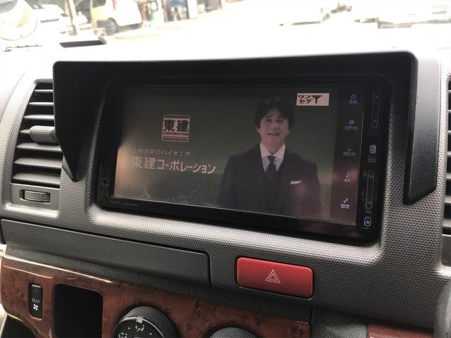 「トヨタ」「ハイエース」「その他」「岐阜県」の中古車16
