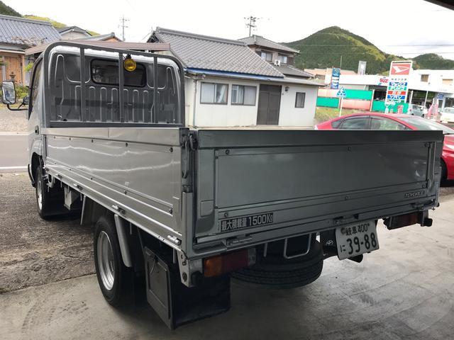 「トヨタ」「トヨエース」「トラック」「岐阜県」の中古車3
