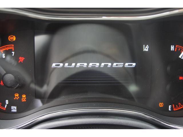 「ダッジ」「ダッジデュランゴ」「SUV・クロカン」「愛知県」の中古車33