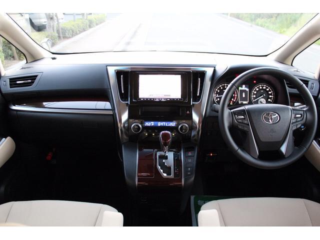トヨタ アルファード 2.5X 両側電動ドア アルパインナビ地デジFダウンBカメラ