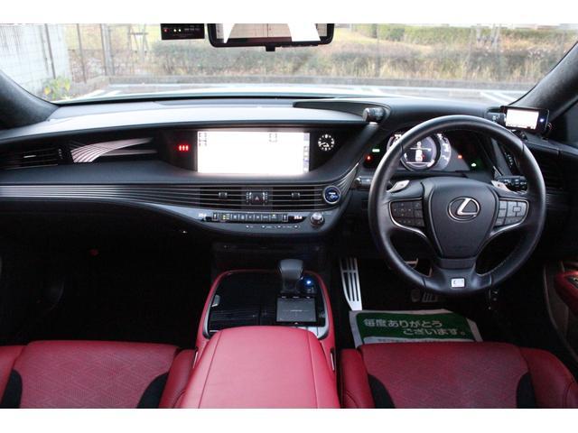 レクサス LS LS500h Fスポーツ 新車 フレアレッドインテリア