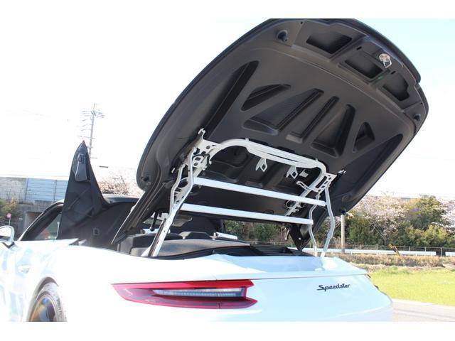 911スピードスター 世界限定1948台 70周年記念モデル(27枚目)