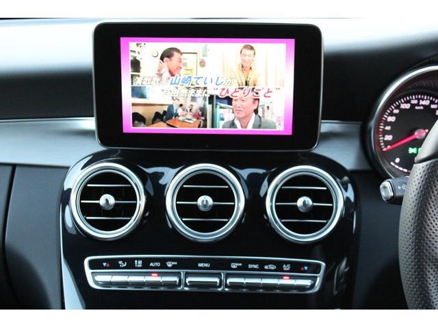 先進のVICS対応8.4インチHDDナビゲーション!AM・FM・CD・DVDビデオ・ミュージックサーバー・地デジ・Bluetoothオーディオ!