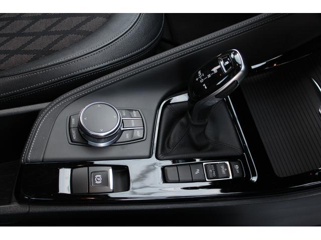 sDrive 18i xライン コンフォートアクセス・パークディスタンスコントロール・アクティブクルーズコントロール・Pアシスト・HUD・パワーゲート・黒ハーフレザー・シートH・純正18AW・2018yスタッドレス・Bカメラ・ETC(25枚目)