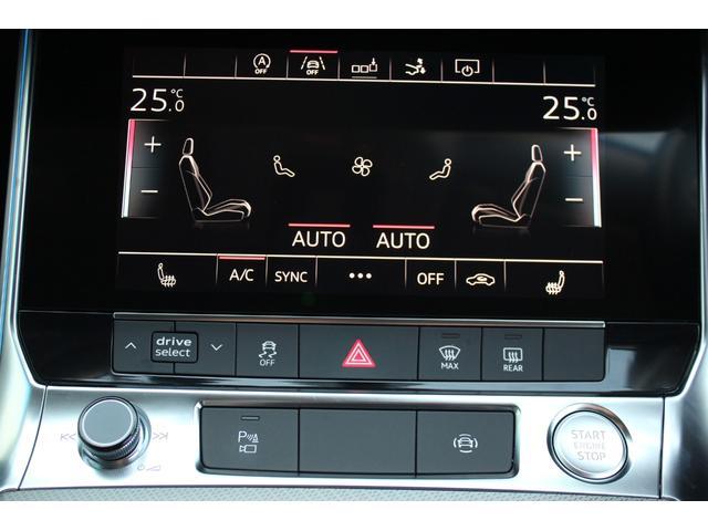 55TFSIクワトロ デビューパッケージ 1オーナー・ドライビングPKG・アシスタンスPKG・マトリクスLEDヘッド・電動チルトステアリング・バーチャルコックピット・20AW・MMIナビ・黒革シートH・Pガラス・Aストップ・ソフトクローズドア(27枚目)