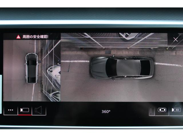 55TFSIクワトロ デビューパッケージ 1オーナー・ドライビングPKG・アシスタンスPKG・マトリクスLEDヘッド・電動チルトステアリング・バーチャルコックピット・20AW・MMIナビ・黒革シートH・Pガラス・Aストップ・ソフトクローズドア(31枚目)