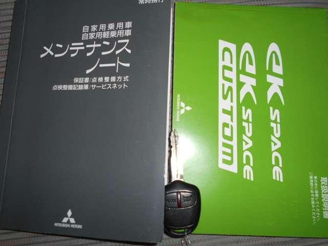 三菱 eKスペース 660 E