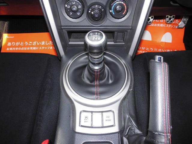 「スバル」「BRZ」「クーペ」「岐阜県」の中古車11