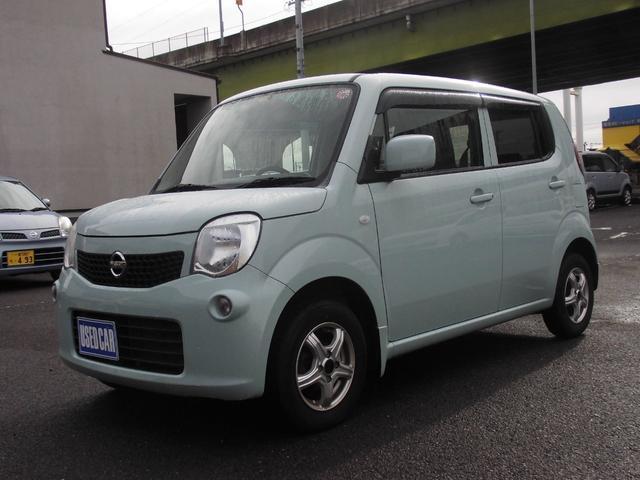「日産」「モコ」「コンパクトカー」「岐阜県」の中古車7