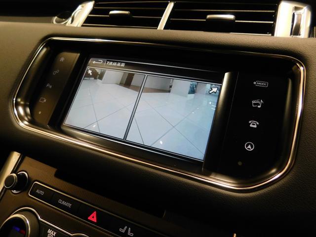 カメラのモードを変更させるとフロント広角表示となり、前方の左右から来る車両や歩行者を確認することも可能です。