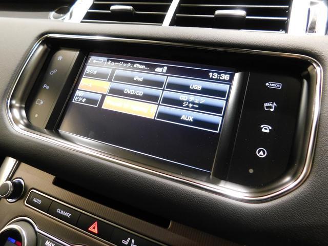 音楽ソース選択画面。ラジオ、TV、DVD、CD、Bluetoothミュージック、USB接続によるiPodなど、現代に必要な装備を整えています。