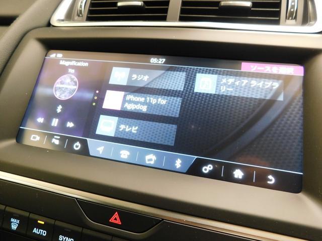 音楽ソース選択画面。ラジオ、TV、Bluetoothミュージック、USB接続によるiPodなど、現代に必要な装備を整えています。